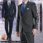 メンズ スーツ ビジネス 2つボタン フィッチェ ficce 春夏 スリムスーツ セットアップ 紳士 suit 送料無料