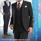 スリーピーススーツ メンズ 2ツボタン スリム ビジネススーツ 3ピース スタイリッシュ suit パンツウォッシャブル