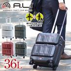 スーツケース キャリーケース ハード 旅行かばん アジア・ラゲージ A.L.I PANTHEON pts3005k