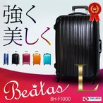 Yahoo!スーツケース工房 Yahoo!店スーツケース 人気 軽量 海外旅行 Lサイズ 1週間以上利用 1年修理サービス付 TSAロック搭載  ビータス BH-F1000