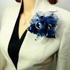 Yahoo! Yahoo!ショッピング(ヤフー ショッピング)コサージュ 入学式 フォーマル コサージュ 入園式 花 オーガンジー コサージュ 結婚式 fham9001ne