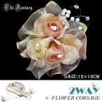 コサージュ 入学式 フォーマル コサージュ 入園式 花 オーガンジー コサージュ ばら 結婚式 fham8008gd