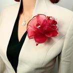 コサージュ 入学式 フォーマル コサージュ 入園式 花 オーガンジー コサージュ 結婚式 fh9002wn