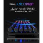 ゲーミングキーボード lcsriya usb 有線 キーボード 日本語配列 26キー防衝突 7色LEDバックライト 防水機能付き Windo