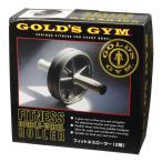 ゴールドジム(GOLD'S GYM) フィットネスローラー T5500腹筋ローラー