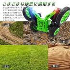 QUN FENG ラジコンカー こども向け リモコンカー 車のおもちゃ スタントカー ラジコン車 おもちゃ オフロード 電動RCカー リモー