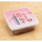 【送料無料!】 紀州梅干し つぶれ 900g×2個 南高梅(梅干し/梅干)