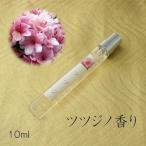 12か月の花香水 4月 躑躅(ツツジ)日本製香水 香水フレグランス 香水レディース