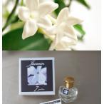 12か月の花香水 7月 茉莉花(ジャスミン)日本製香水 香水フレグランス 香水レディース