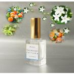 16ml朝霧 Deodorant Perfume 日本製香水 香水フレグランス 香水レディース 消臭