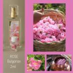 香水 レディース お試し 日本製香水 ROSE Bulgarian 2ml