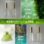 オードトワレ Green Water&Cristal 25ml 日本製香水 香水フレグランス 香水レディース 香水アロマ