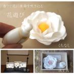 花あそび 3種類6ml 日本製香水 香水フレグランス 香水レディース