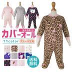 雅虎商城 - カバーオール 足つき 女の子 ベビー服 出産祝い 新生児 60 70 80 90 パジャマ(カーターズではありません)