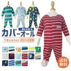 雅虎商城 - カバーオール 足つき 男の子 ベビー服 出産祝い 新生児 60 70 80 90 パジャマ(カーターズではありません)