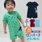 ロンパース 半袖 夏 男の子 カーターズ  ベビー服 出産祝い 70 80 90