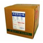 配管洗浄剤 スカラストE 炭酸カルシウム塩 マグネシウム塩 20kg 送料無料