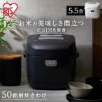 アイリスオーヤマ 炊飯器 画像