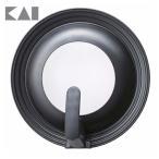 貝印 フライパン蓋 スタンド付 24-28cm Kai House Select DW-5626