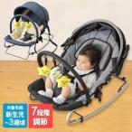 バウンサー 新生児 赤ちゃん ベビー おもちゃ ベビーバウンサー ハイローラック NewYorkBaby デニム ブラック 2 3917 カトージ