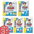 3個セット グーン パンツ BIG (12〜20kg) 150枚(50枚×3) 男の子 まっさらさら通気 ケース販売 大王製紙 (D)