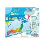くもんの日本地図パズル  くもん出版 (D)