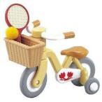 シルバニアファミリー 自転車(子供用) カ-306 (エポック社)(T)プレゼント・ギフト
