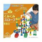 知育玩具 ボールシリーズ NEWくみくみスロープ 3才から (くもん出版)(T)(TC)