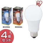 ショッピングled電球 LED 電球 LED電球 E26 広配光タイプ 60形相当 LDA7N・L-G-6T4 昼白色・電球色 4個セット アイリスオーヤマ