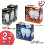 ショッピングled電球 LED 電球 LED電球 E26 広配光タイプ 40形相当 LDA4D-G-4T4・LDA4N-G-4T4・LDA5L-G-4T4 アイリスオーヤマ 2個セット