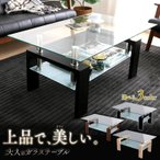 ガラステーブル おしゃれ テーブル リビング テーブル ローテーブル センターテーブル 一人暮らし 棚板付 収納 シンプル (D) あすつく