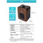 加湿器 ハイブリッド加湿器 おしゃれ 加熱式 超音波 インテリア PH-UH35 アイリスオーヤマ (D)