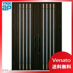 断熱玄関ドア YKKap ヴェナート S15型 D3仕様 DH=23