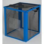 ゴミ箱 屋外 自立ゴミ枠 折りたたみ式 黒 250L カラスよけ 網 屋外用ダストボックス 分別 大型 外置き カラス除け 猫除けに karasu-s