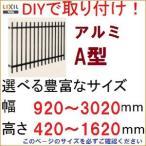 幅 920 × 高さ 1020 mm 面格子 LIXIL リクシル アルミ面格子 関東間/ 204 A型 HACAAA_06909