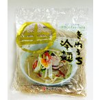 サンサス【生】きねうち冷麺 一食もの・スープ付き(30食入り)