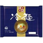 サンサス 【生】きねうち冷麺 スープ入り20食(2食入り×10)