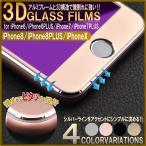 iPhoneX iPhone8PLUS iPhone7PLUS iPhone6PLUS ����ߥե졼�� ���饹�ե���� 3D TOUCH �б� ���