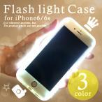 iPhone6S iPhone6 セレブライト 光る スマホカバー (アイフォン6 アイフォン6s サイド クリア LED 自撮り フラッシュ
