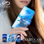 ラッセン SO-03G 全機種対応 スマホゴ 手帳型ケース iPhoneSE iPhone6s iPhone5s SO-01H SO-01G SH-01H SOV32 SOV31 F-01H スマホケース 携帯カバー