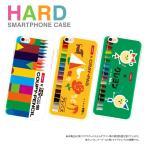 サクラクレパス クレヨン クレパス クーピー 全機種対応 スマホゴ スマホ カバー iPhoneSE iPhone6s iPhone5s SO-04H SO-01H SH-04H SOV33 F-03H スマホケース