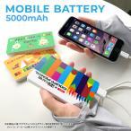 モバイルバッテリー かわいい iPhone モバイルバッテリー 4000mAh 軽量 大容量 スマホ 充電器 アンドロイド サクラクレパス【スマホゴ】