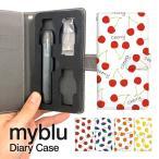マイブルー myblu 収納ケース コンパクト 手帳型 ケース フレーバー 電子たばこ かわいい 収納 シガレットケース 持ち運び
