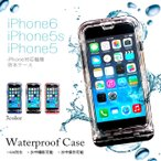 iPhoneSE iPhone6 iPhone5s アイフォン6 アイフォン5s 防水ケース 防水カバー スマホケース スマホカバー スマホ スマートフォン