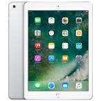 アイパッド iPad   Apple MP2J2J/A  9.7インチ 128GB シルバー Retinaディスプレイ Wi-Fiモデル アップル 2017年春モデル MP2J2JA 新品 銀色