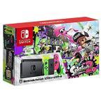 Nintendo Switch スプラトゥーン2セット 任天堂 スイッチ本体 「Nintendo Switch Online 個人プラン3か月(90日間)利用券」付き