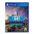 シティーズ:スカイライン PlayStation 4 Edition PS4 ゲームソフト 中古