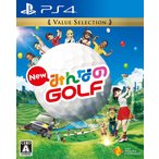 PS4 New みんなのGOLF Value Selection