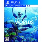 PlayStation VR WORLDS(VR専用)  PS4 ゲームム ソフト 中古