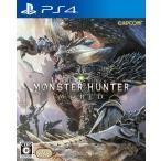 中古 モンスターハンター ワールド   ソフト PS4 PlayStation 4MONSTER HUNTER:WORLD 通常版 モンハン 送料無料 カプコン